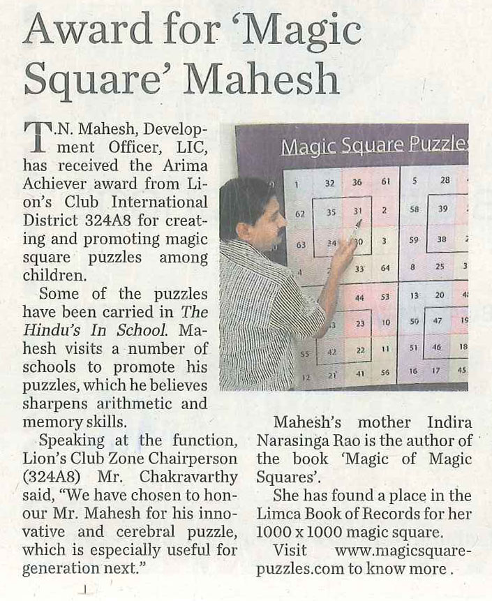 Magic Square|Online Sudoku Games|Online Puzzle Games|Free Online ...